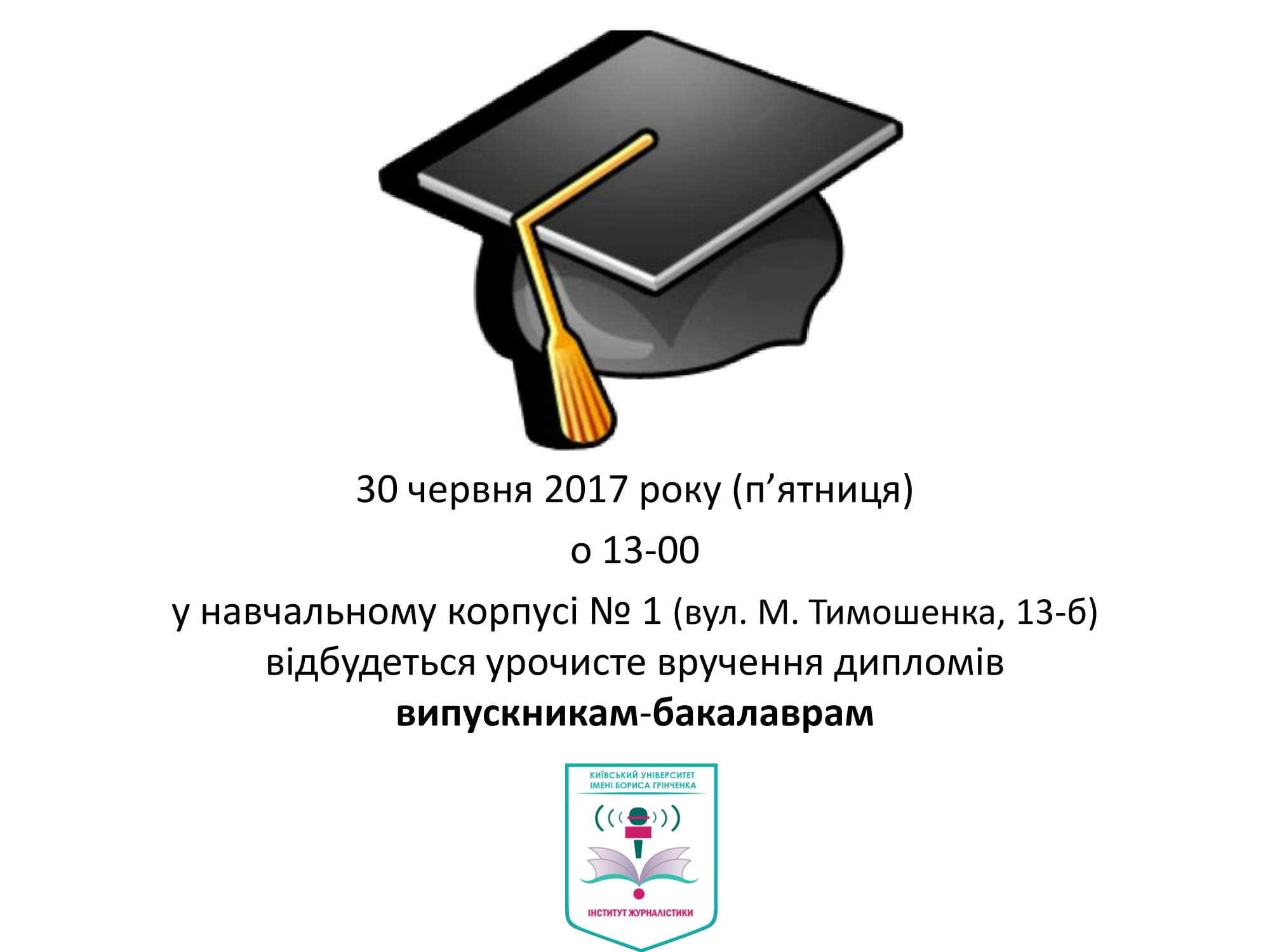 img education-1
