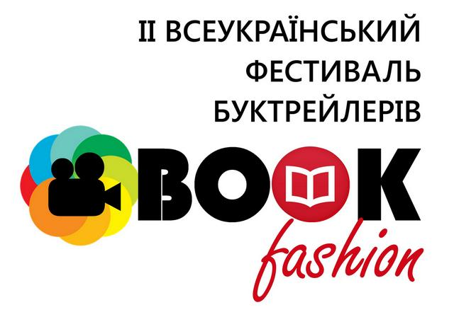 bookfashion2017-1
